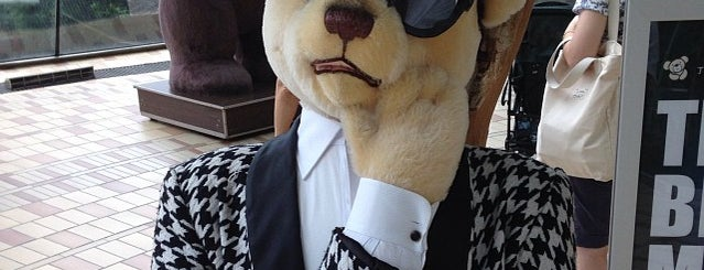 Teddy Bear Museum is one of South Korea 🇰🇷.