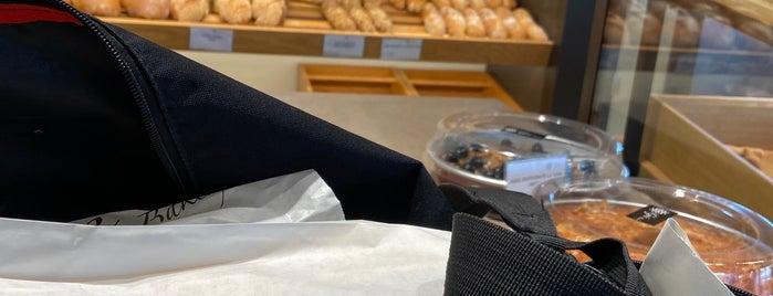 Gré Bakery is one of Florin'in Beğendiği Mekanlar.