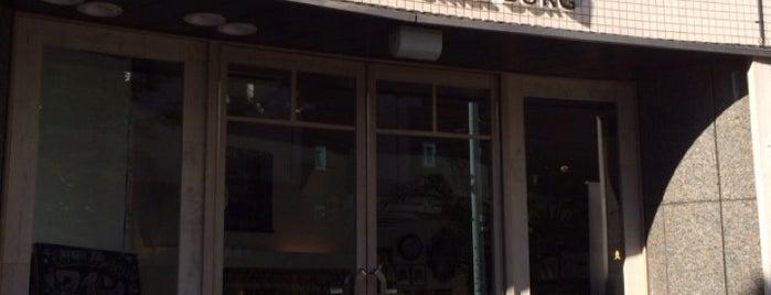 Asakusa Grill Burg is one of Posti che sono piaciuti a Nonono.