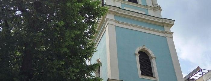 Музей «Русалки Дністрової» is one of музеї Львова / museums of Lviv.