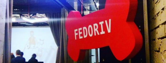 FEDORIV Hub is one of креативНІпростори.