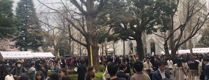 青山学院大学 青山キャンパス中庭 is one of Aoyama Gakuin.