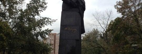 Пам'ятник Миколі Гоголю is one of милый дом.