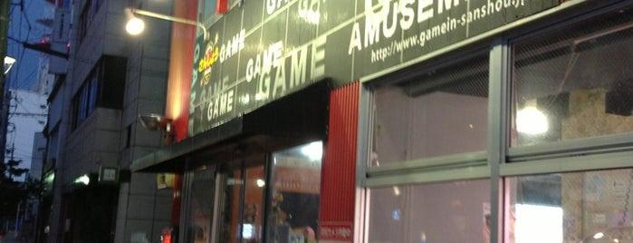 ゲームインさんしょう 富山駅前店 is one of jubeat saucer fulfill設置店舗@北陸三県.