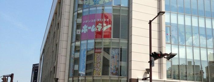 ゲームパラダイス is one of REFLEC BEAT colette設置店舗@北陸三県.