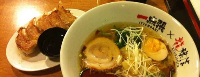 Ittenbari | 麺屋 一点張 is one of Ramen in London.