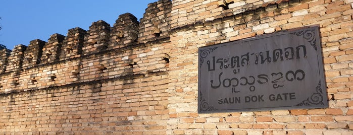 Suan Dok Gate is one of Trips / Thailand.