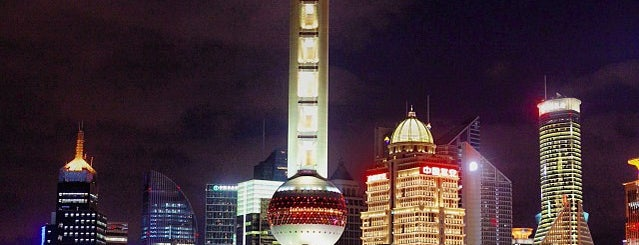 The Bund is one of Shanghai Misc..