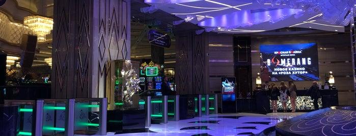 Sochi Casino & Resort is one of Orte, die Анастасия gefallen.