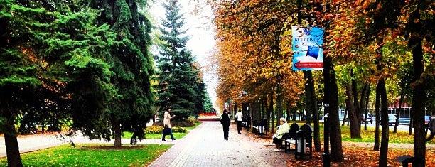 Свято-Троицкий бульвар is one of Белгород (Belgorod).