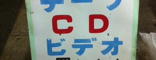 ファンレコード is one of 西荻窪の古本と中古レコード店.