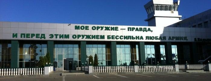 Grozny International Airport (GRV) is one of Залина 님이 저장한 장소.