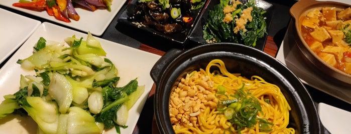 Restaurante de Sichuan is one of Instagram pendientes.