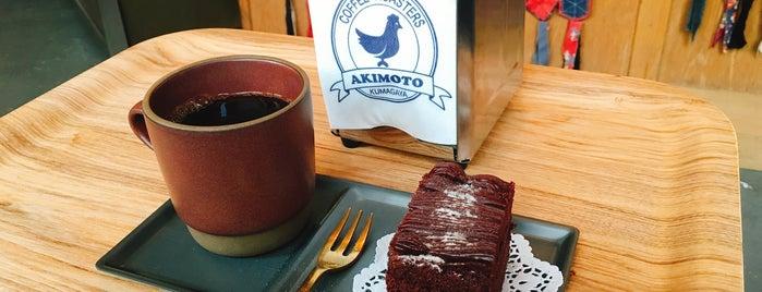 akimoto coffee roasters is one of Free Wi-Fi in 埼玉県.