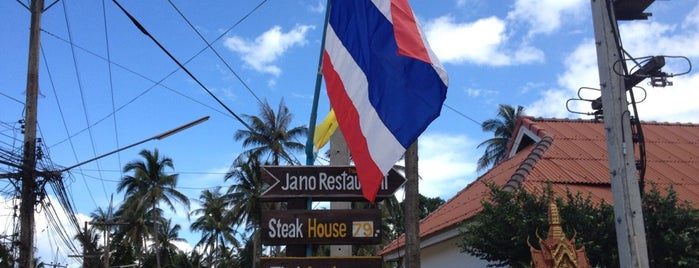 Jano Restaraunt is one of Samui.