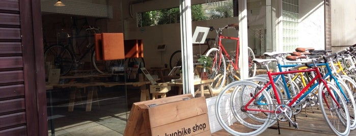 tokyobike shop 高円寺 is one of TOKYO 2018.
