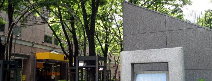 旧町名継承碑「豊宮町」 is one of 旧町名継承碑.