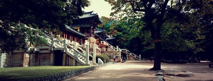 Bulguksa is one of South Korea.