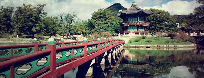 Gyeongbokgung Palace is one of South Korea.