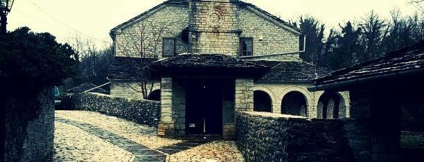Tsepelovo is one of Amazing Epirus.