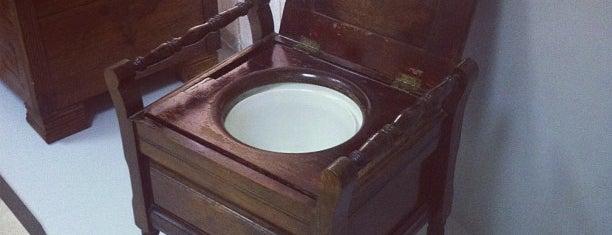 Музей історії туалету is one of Константин «Kest»: сохраненные места.