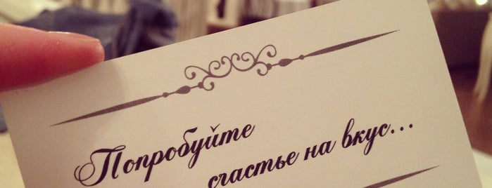 """Ресторан-кондитерская """"Счастье"""" is one of Gespeicherte Orte von Alexander."""