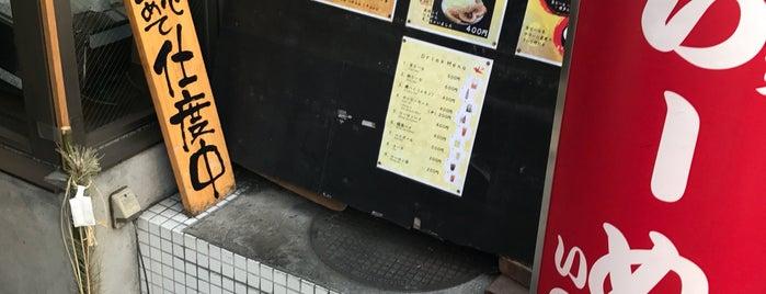 博多らーめん いのうえ is one of Oshiage - Asakusa.