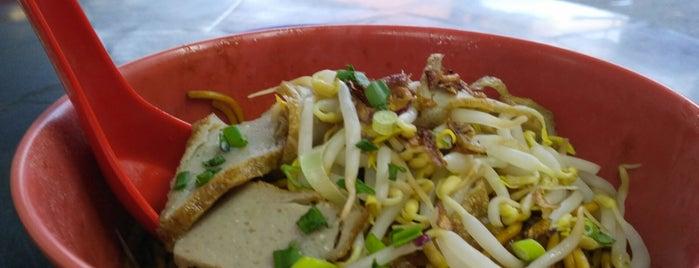 Restoran Siak Kee is one of Lieux qui ont plu à See Lok.