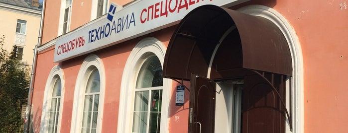 """ОП """"Техноавиа - Рыбинск"""" is one of Водяной : понравившиеся места."""