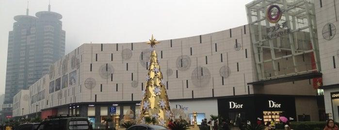 Heyi Avenue Shopping Center   和义大道购物中心 is one of สถานที่ที่ Janina ถูกใจ.