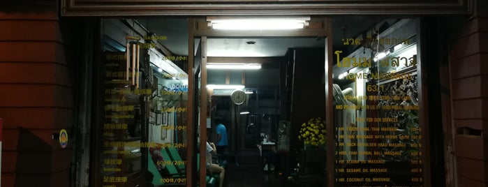 Home Massage Traditional Thai Massage is one of สถานที่ที่ Taco ถูกใจ.