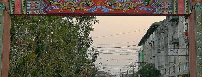 ถนนคนเดิน แม่สอด is one of Thailand/Myanmar.