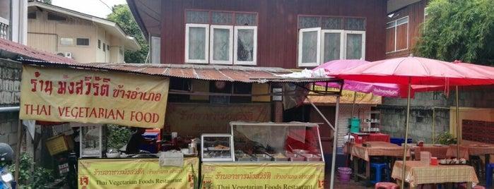 ร้านมังสวิรัติ หน้าอำเภอ Thai Vegetarian Food is one of Trips: Chiang Mai.
