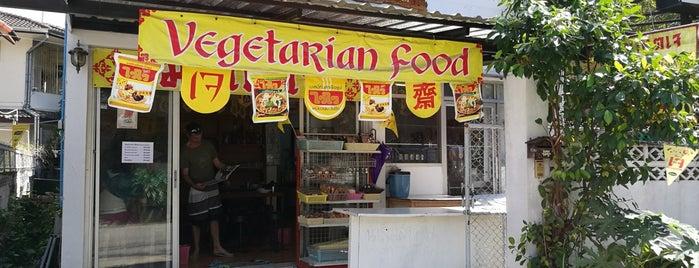ร้านเจมาแต สันติธรรม Matae Vegetarian is one of Orte, die Raphael gefallen.