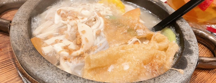 Mama Kim Sauna Mee is one of Tracyさんのお気に入りスポット.
