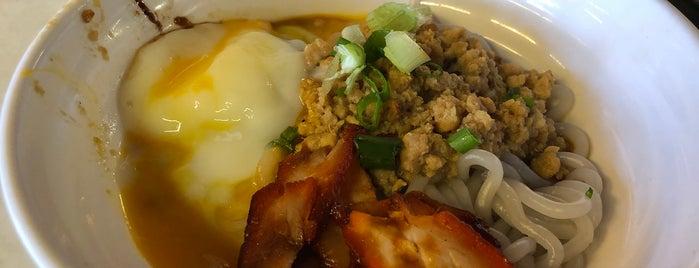 Restoran YiPoh 姨婆老鼠粉 is one of Food & Beverage.