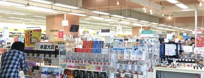 くまざわ書店 is one of Posti che sono piaciuti a Masahiro.