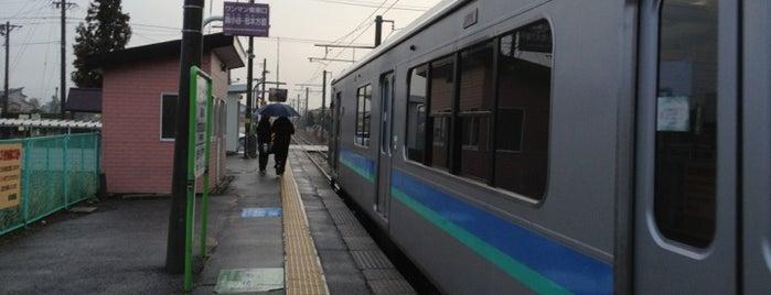 島高松駅 is one of JR 고신에쓰지방역 (JR 甲信越地方の駅).