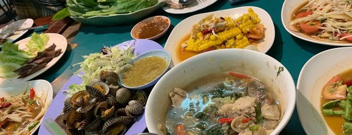 E-San-Rod-Ded is one of Bangkok.