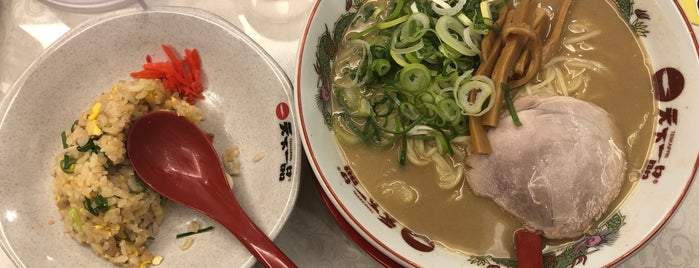 天下一品 先斗町店 is one of 天下一品全店巡り.