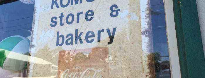 T. Komoda Store and Bakery is one of Maui.