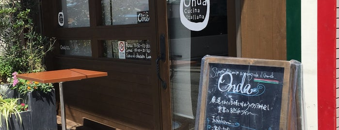 Onda  Cucina Italiana is one of 平塚の美味しいお店.