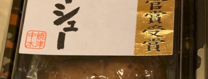 成城石井 is one of Ichirohさんのお気に入りスポット.