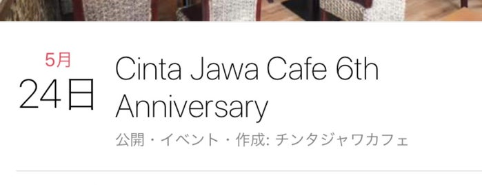 Cinta Jawa Cafe is one of Creig 님이 좋아한 장소.