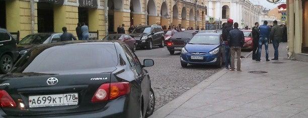 Lomonosov Street is one of Леночка 님이 좋아한 장소.