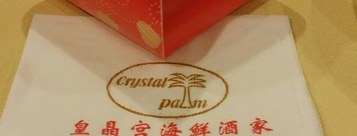 Crystal Palm Seafood Restaurant is one of Middle East.