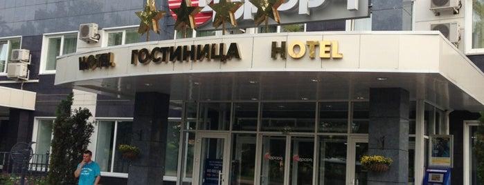 Avrora Hotel is one of สถานที่ที่ Greg ถูกใจ.