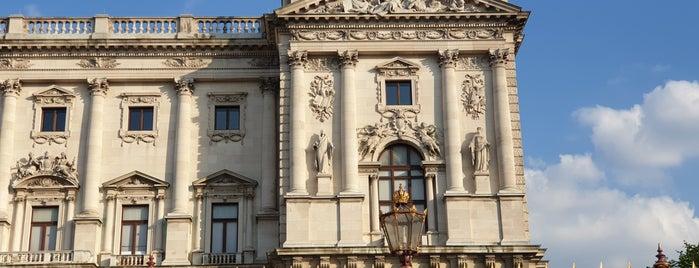 Weltmuseum Wien is one of Vienna.