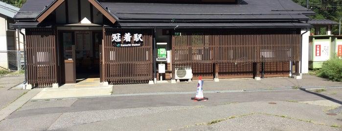 冠着駅 is one of JR 고신에쓰지방역 (JR 甲信越地方の駅).