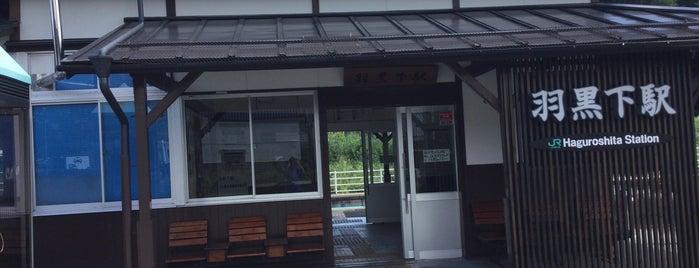 羽黒下駅 is one of JR 고신에쓰지방역 (JR 甲信越地方の駅).